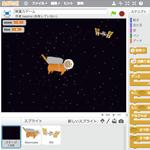 【Scratch】無重力ゲーム!