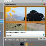 【Scratch】世界の天候をScrachで表示しよう2