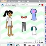 【スクラッチ チュートリアル11】ファッションゲーム