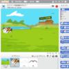 【Scratch】Why!大喜利の4月のお題が公開されました