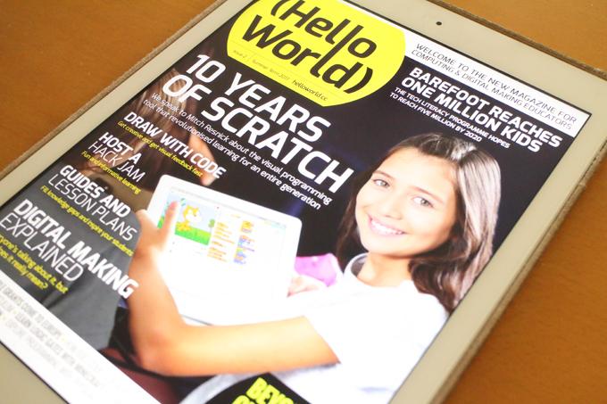 教育者向け雑誌「Hello World」第2号