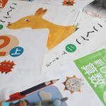 【Scratch】既存の教科でプログラミングを使って教えられそうなものを考えてみた