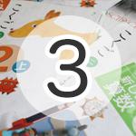 【Scratch】既存の教科でプログラミングを使って教えられそうなものを考えてみた3