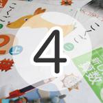 【Scratch】既存の教科でプログラミングを使って教えられそうなものを考えてみた4