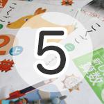 【Scratch】既存の教科でプログラミングを使って教えられそうなものを考えてみた5