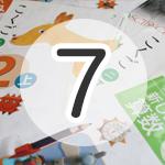 【Scratch】既存の教科でプログラミングを使って教えられそうなものを考えてみた7