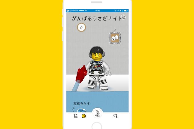 LEGOの安全SNS「LEGO LIFE」