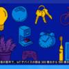 アニメで最新テクノロジーが学べる「Microsoft Story Labs 」