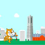 【Scratch】SVGでカンタン背景スクロール