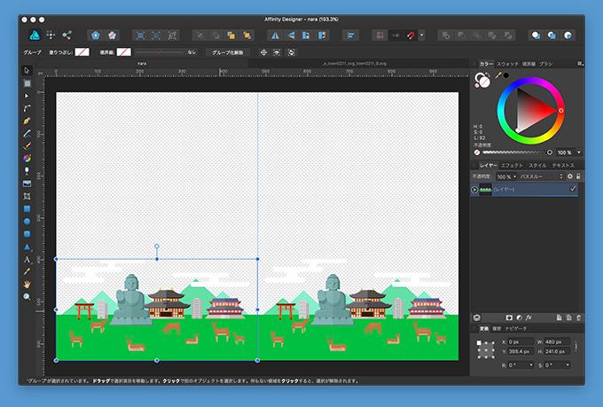 SVGで背景スクロール
