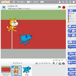 【Scratch】ダイアモンド☆ユカイさんがScratchに挑戦!