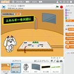 【Scratch】「スーパーロボット・ワンだふぉー」が作れる「いぬボード」が発売されます