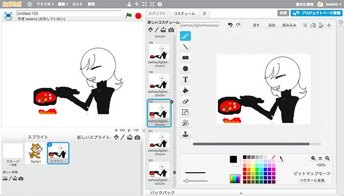 ニンテンドー3DS(2DS)で描いた絵をScratchで利用する