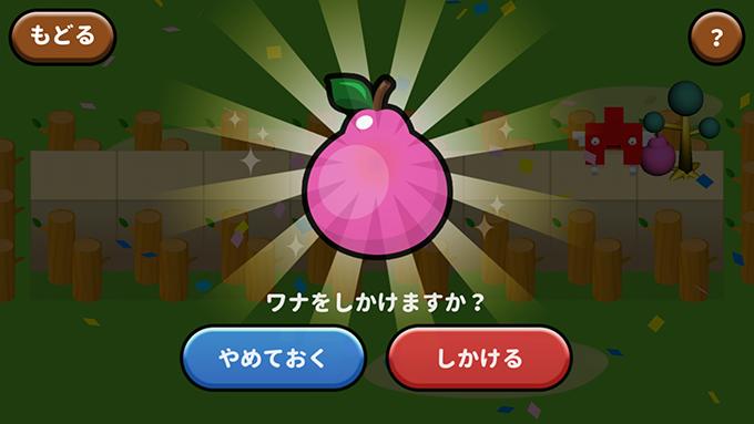 プログラミング学習アプリ「あるごん」