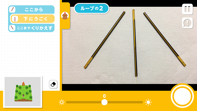 【GLIDODE(グリコード)】ダイソーのおかしみたいな鉛筆で代用してみた