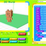 「KidsScript」のベータ2が公開