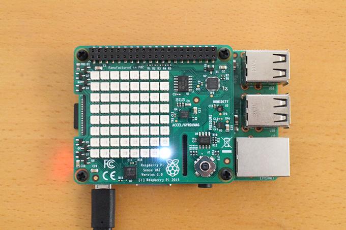Sense HATを操作するScratch2のブロック