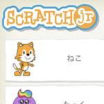 スクラッチジュニアが日本語に対応