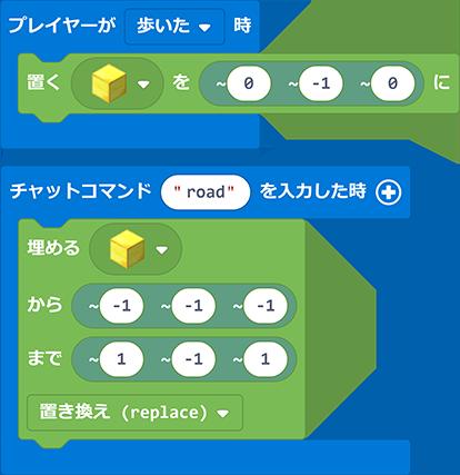 Win10版マイクラ  作例