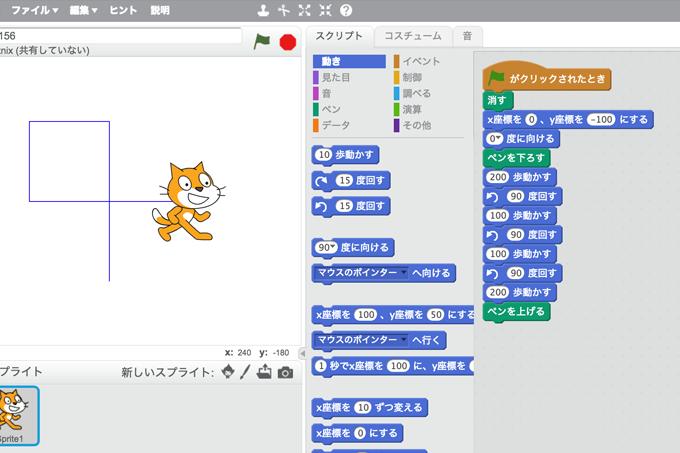 【マイクラMakeCode】Scrarchのペンと同じようにプログラミング