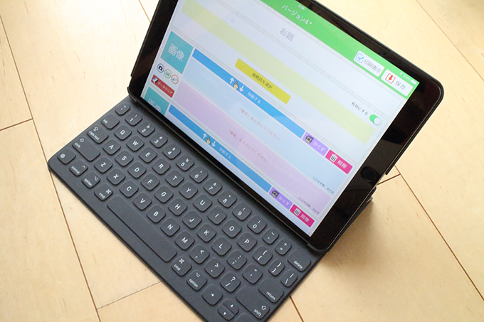 iPad pro 10.5用Smart Keyboard US版