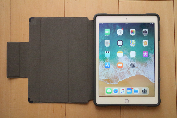 STM Dux Case for iPad