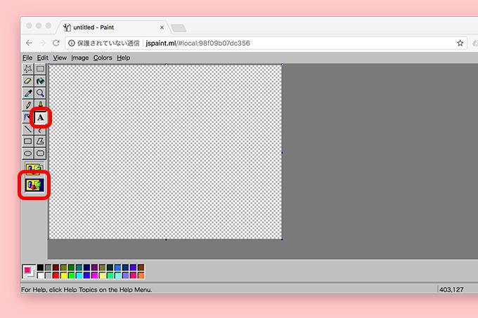 JS Paintで日本語テキスト画像を作ろう