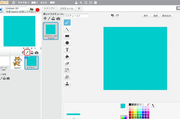 【Scratch】動くプロフィール画像を作ろう