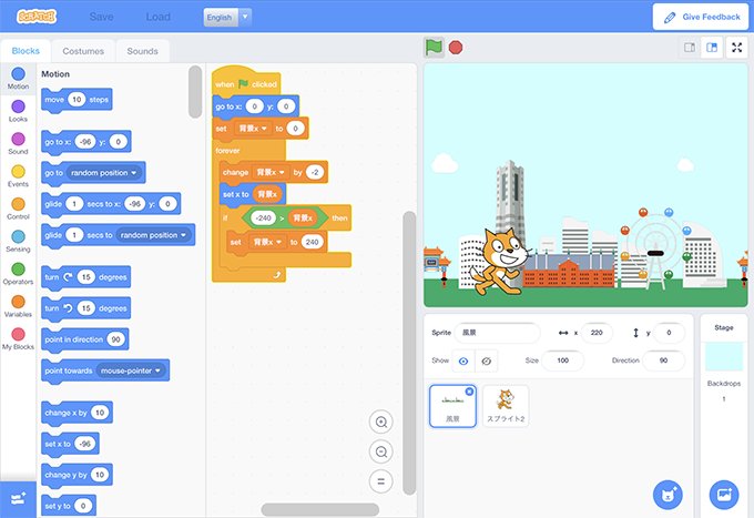 【Scratch3.0】2.0のプロジェクトの読み込み機能が追加