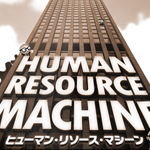 Steam版「Human Resource Machine」が日本語に対応