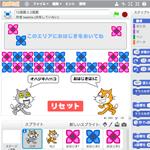 【Scratch】10進数と2進数