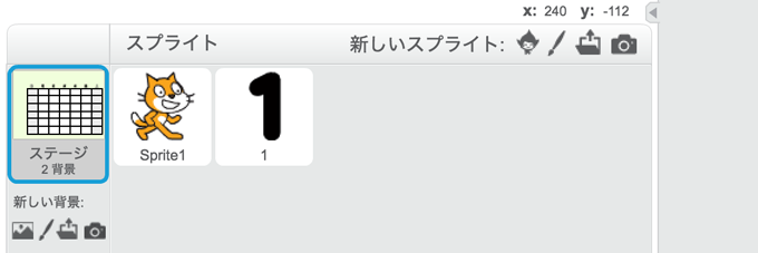 【Scratchチュートリアル】カレンダーを作ろう!