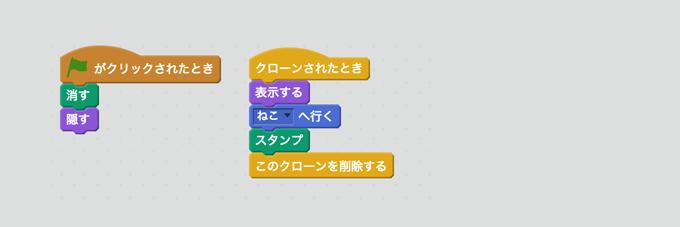 【Scratch小ネタ】虹を描こう