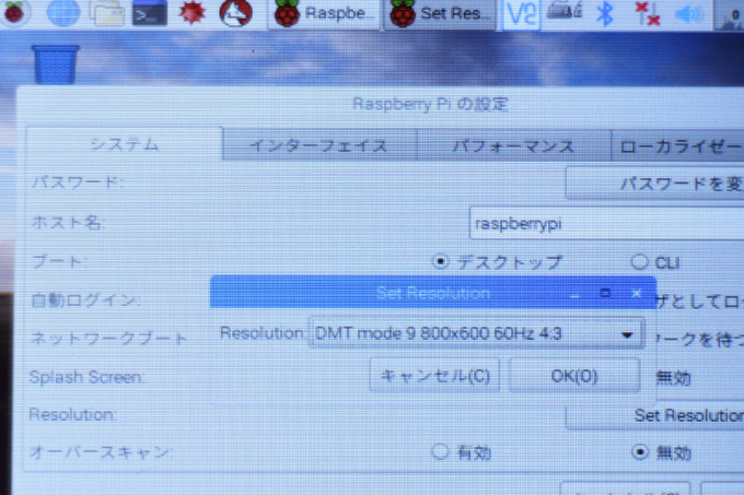 Quimat 3.5インチタッチスクリーン