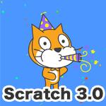 Scratch 3.0が公開!