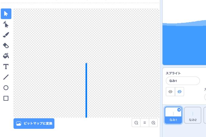 【Scratch小ネタ】波の動きを表現する