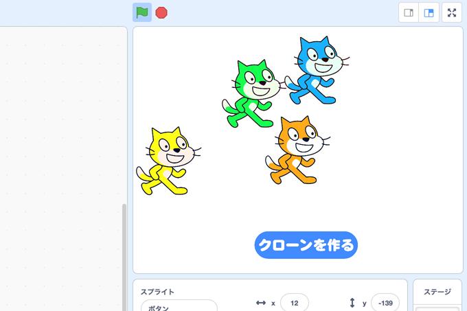 【Scratch】クローンを作る時の注意点