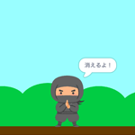 【Scratch】ドロンと消える忍者