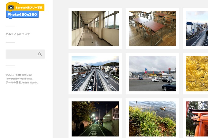Scratch用フリー写真サイト「Photo480x360」