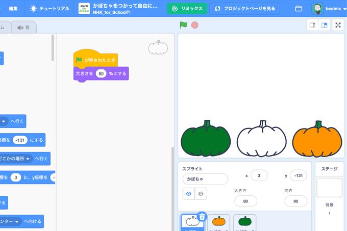 【Scratch】Why!?大喜利 10月のお題発表!