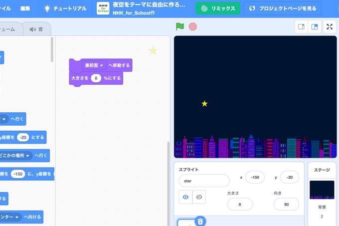 【Scratch】Why!?大喜利 11月のお題発表!