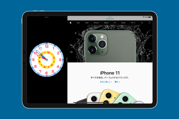 【iOSアプリ】「こどもクロック2」のバージョン2を公開