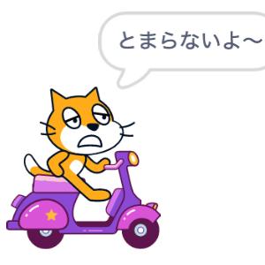 【Scratch】ペンを使ってネコを助けよう