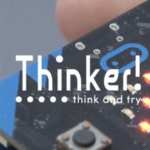 【micro:bit】オンライン学習「Thinker!」無料キャンペーンを実施中