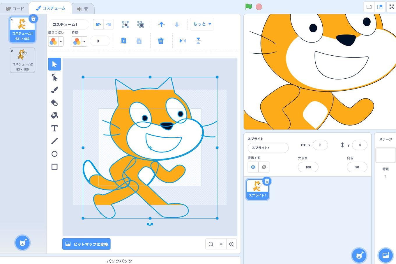 【Scratch】ペイントエディタがアップデート
