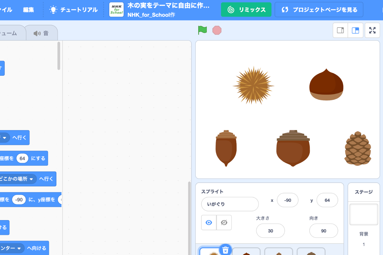 Why!?大喜利 10月のお題発表